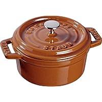 Staub 珐宝 迷你铸铁砂锅,10cm,适用于电磁炉,肉桂色