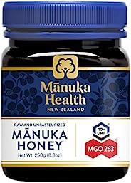 Manuka Health 麥盧卡蜂蜜 MGO 250+ (250g) - 源自新西蘭,經認證的甲基乙二醛含量