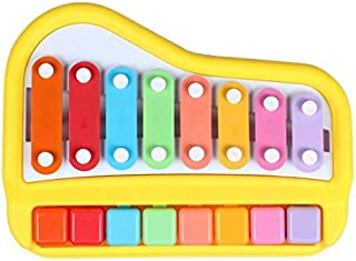 Rowan 木琴钢琴黄色儿童教育乐器