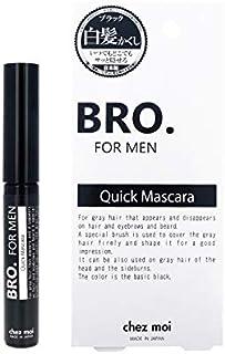 Chumoria BRO.FOR MEN Quick Mascara *膏 6g