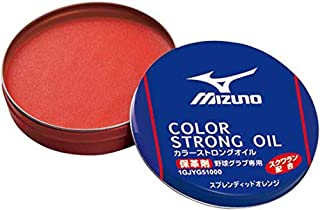 Mizuno 美津浓 护理用品(油、化妆水) 彩色长油 1GJYG51000