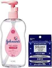 [Amazon.co.jp 限定] 强生 婴儿油 微香性 300 毫升 附赠品