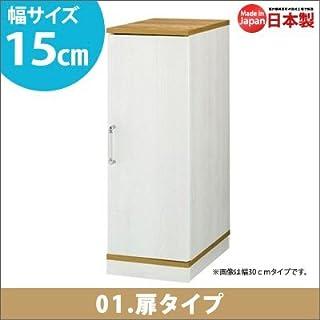 Sukikuma厨房叠加式置物架(门扇式)15cm宽(SPC-15T)