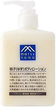 M-mark 柚子身体乳