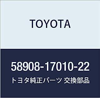 丰田 58908-17010-22 控制台隔层门锁组件