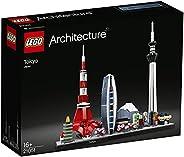 LEGO 乐高 21051 积木东京模型 天际线系列 收藏套装