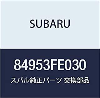 SUBARU 原厂零件 车套 后 康尼车灯 左翼 翼豹 4D轿车 翼豹 5D推车 产品编号84953FE030