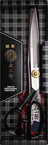 庄三郎 剪刀 标准型 300mm 01-300
