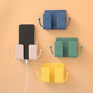 壁挂式储物收纳盒,自粘遥控收纳盒,手机插头,充电支架,家庭组织多功能支架(黄+绿+蓝+粉色)
