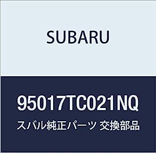 SUBARU (斯巴鲁) 正品零件 松紧 起亚 塑胶 产品编号95017TC021NQ
