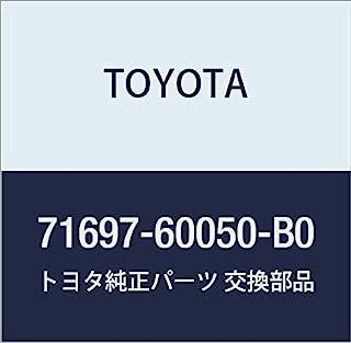 TOYOTA 座椅护具 71697-60050-B0