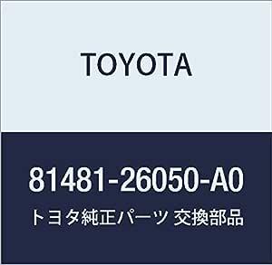 TOYOTA (丰田) 原装零件 雾灯 保护套 RH 高能/雷吉亚斯 白色 81481-26050-A0
