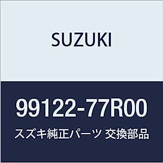 SUZUKI(铃木) 正品零件 jimnySIERRA 健身房 【JB74W】门镜架 镀铬 99122-77R00