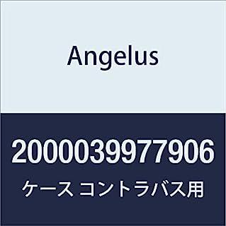 ANGELES 壳 4弦 低音大提琴用 茶