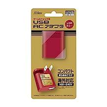 游戏&手表用 USB AC适配器
