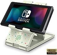 Hori 集合吧!动物森友会 主题支架 适用于Nintendo Switch / Nintendo Switch Lite