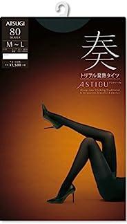 (厚木)ATSUGI 紧身裤袜 ASTIGU (ASTIGU)【奏】三重发热紧身裤袜