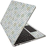 MightySkins 碳纤维皮肤适用于 HP Pavilion x360 15 英寸 (2020) - 茉莉花 | 保护性、耐用纹理碳纤维表面 | 易于应用、移除和改变风格 | 美国制造