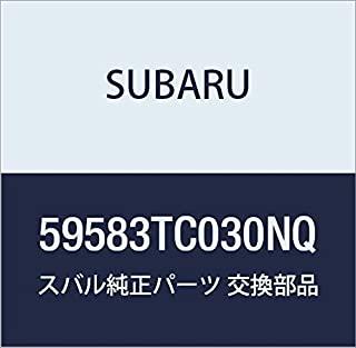 SUBARU (斯巴鲁) 正品零件 松鼠 尾草 货号59583TC030NQ