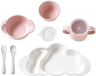 10mois mamamanma grande 餐盘套装 粉色