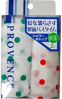 PROBANCE 淋浴帽 水珠2P SPV40060