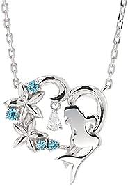 [迪士尼]Disney 公主 爱丽儿 银 吊坠 项链 立方氧化锆(VPCDS20111)