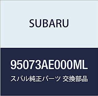 SUBARU (斯巴鲁)原装部件 锐志 马自特 地亚 后轮 力狮B4 4D 三厢 力狮 5门 货号 95073AE000ML
