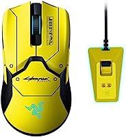 Razer 雷蛇 Viper Ultimate Lightest 无线游戏鼠标和 RGB 充电底座:超高速无线技术 - 20K DPI 光学传感器 - 78g 轻质 - 光学鼠标开关 - Cyberpunk 2077 版