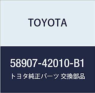 丰田 58907-42010-B1 控制台隔层门铰链组件