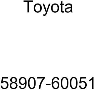丰田 58907-60051 控制台隔层门铰链组件