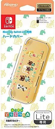MAXGAMES Nintendo Switch Lite收纳盒 EVA 集合吧!动物森友会~