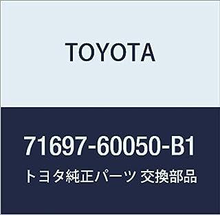 TOYOTA 座椅护具 71697-60050-B1