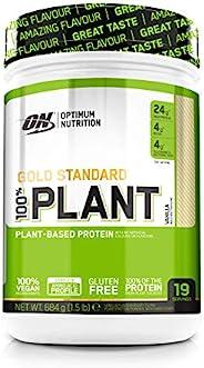 Optimum Nutrition Gold Standard—纯植物蛋白粉(蛋白完全来自植物提取)香草蛋白粉 19份装 640克