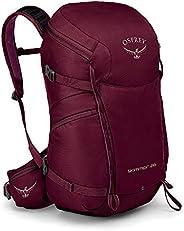 Osprey 女士 Skimmer 28 徒步旅行背包