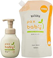 [亚马逊限定品牌] NATUXIA 泡沫泵式 全身洗发水 主体 300毫升 + 替换装 900毫升(大容量型) 沐浴露
