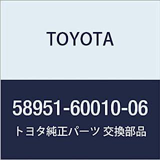 正品丰田 58951-60010-06 控制台隔层门组件