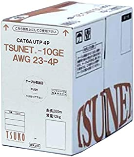 通信兴业 CAT6A LAN电缆 (200m卷) TSUNET-10GE AWG23-4P (浅蓝色)