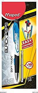 自动铅笔,0.5毫米,吸塑包装