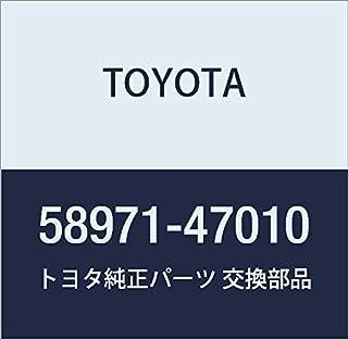 TOYOTA 控制台隔层门锁 58971-47010