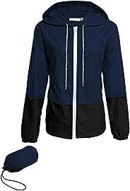 Avoogue 雨衣女式轻质防水雨衣可折叠户外连帽风衣