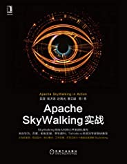 Apache SkyWalking实战(创始人吴晟和核心开发团队撰写,华为、百度、蚂蚁金服、京东数科的资深专家推荐,5个维度全面讲解)