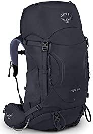 Osprey Fairview 55 女士旅行背包