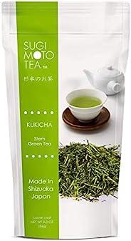 SA Japanese Green Tea Kuki Cha Loose Leaf, 3 Ounce