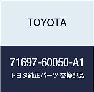 TOYOTA 71697-60050-A1 座椅保护罩