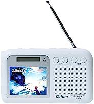 山善 防災用 收音機/電視/一段 YTM-RTV200(W)