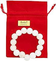 Heavens Tvcz 手链缅甸玉白色 12 毫米珠宝女士男士魅力正品冥想瑜伽好运成功象征幸运乐趣激发佩戴者的灵感和幸福。