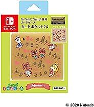 任天堂 Nintendo Switch*卡片盒24个 动物森林 线艺术