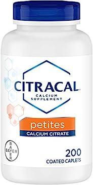 Citracal 成人骨头胶囊,相对较小,易吞咽,小,高度易溶,易吸收,400 mg柠檬酸钙和500 IU维生素D3,200粒