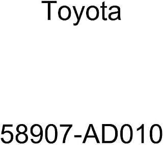 丰田 58907-AD010 控制台隔层门铰链组件