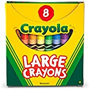 Crayola 绘儿乐 8色大蜡笔 52-0080